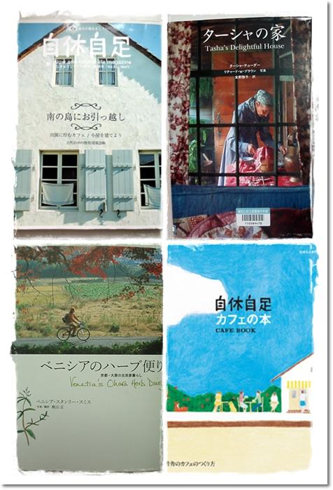 c2012・2・25・book