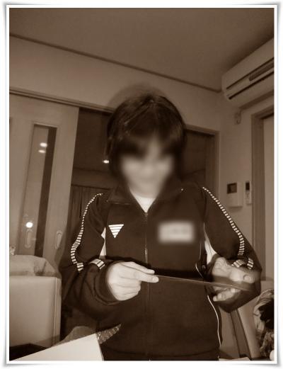 2009年11月16日№3