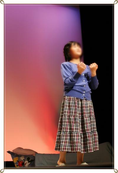 2009年11月23日№2
