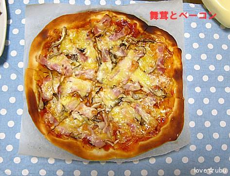 pizza①