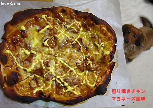 pizza②