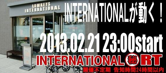 INTERNATIONALRT.jpg