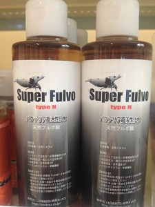 SUPERFULVO01.jpg