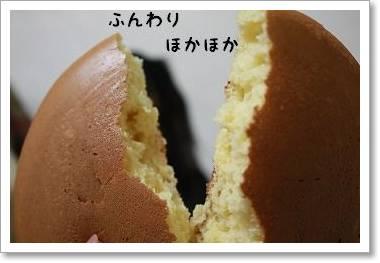 hotcake1.jpg