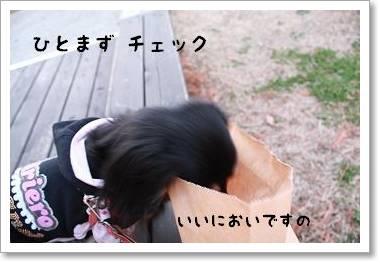 yakiimonoosanpo3.jpg