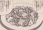 芳宝軒の肉野菜炒め図