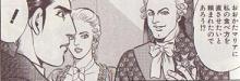 フェルディナンド4世と、マリーの姉であるマリア・カロリーナ