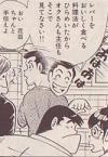 たまたま遊びに来ていた田中君と花田君が、いいアイディアを閃きます