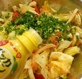 白身魚のキムチサラダ7