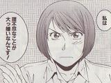 久保木さんは、理不尽な事が大嫌いな熱血デパート社員さん;