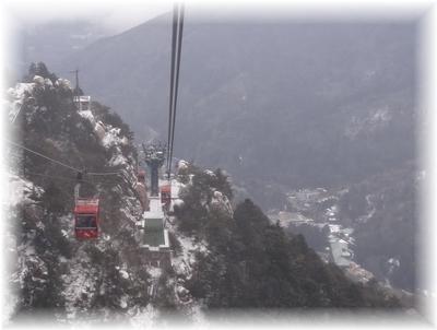 DSC00120湯ノ山温泉が見える