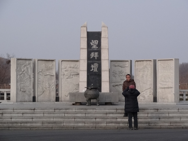 DSC00128北朝鮮を背に