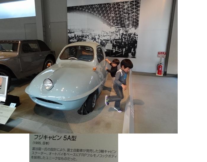 DSC00074三輪自動車