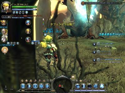 DN 2012-01-31 00-05-32 Tue