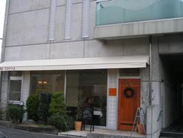 da terra (ダ テッラ)のお店の外観