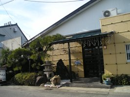 庭園レストラン 松風苑のお店の外観