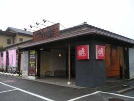アジアン食堂 でんでら龍ばのお店の外観