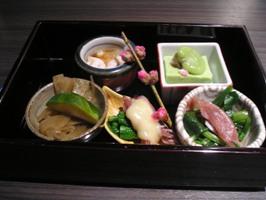 和彩膳の前菜