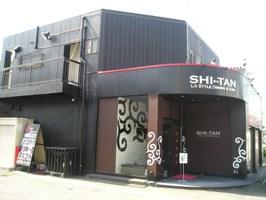 SHI-TAN(シタン)のお店の外観