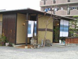 和食処 釜の座 安城店のお店の外観