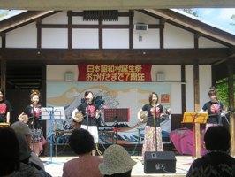 日本昭和村 島唄ライブ