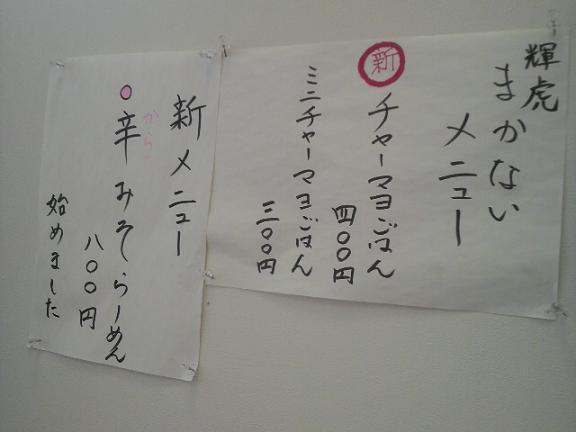 terutora1-7.jpg