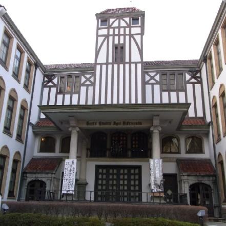 演劇博物館
