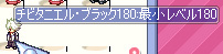 20091116_01_20091118211757.jpg