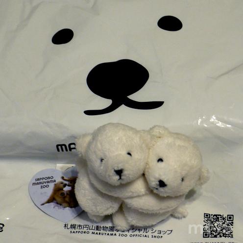 100219icokiro003.jpg