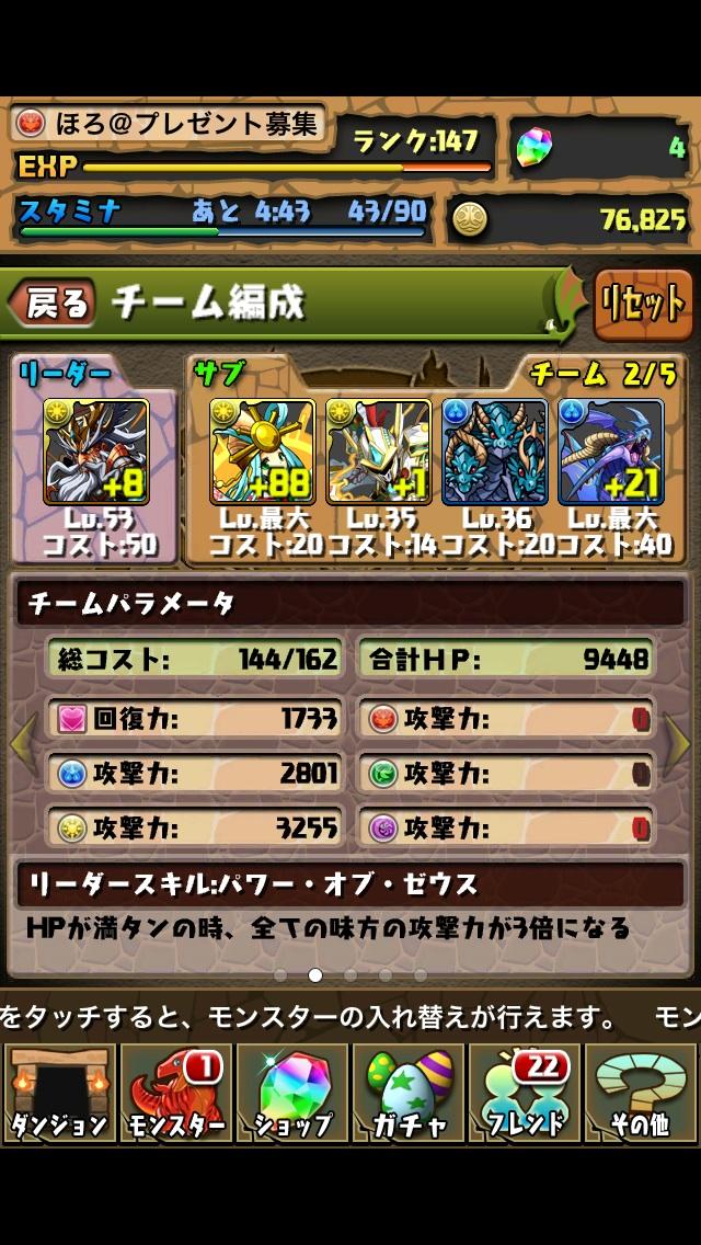 image_20130131211100.jpg