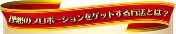 risou_01.jpg