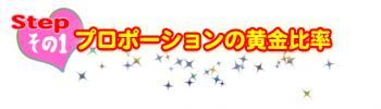 step1_20100118103257.jpg
