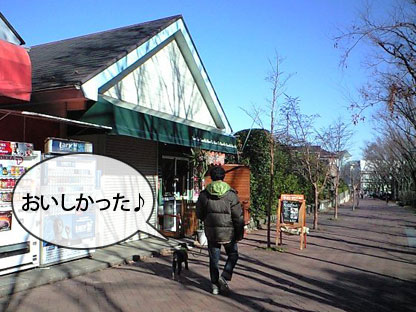 091219yami01.jpg