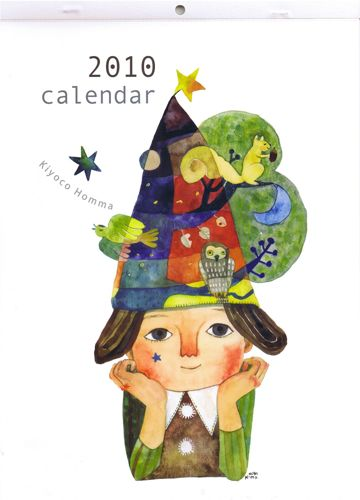 本間希代子2010カレンダー表紙