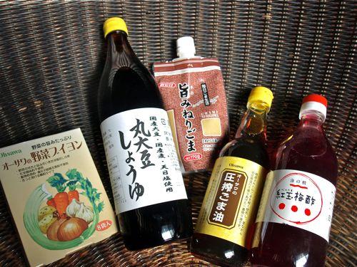 梅酢セット