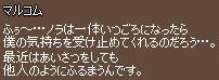 …ガンバレ!