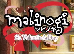 バレンタインデーです。