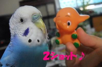2ショット♪