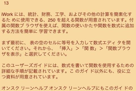 Goodreader3.jpg