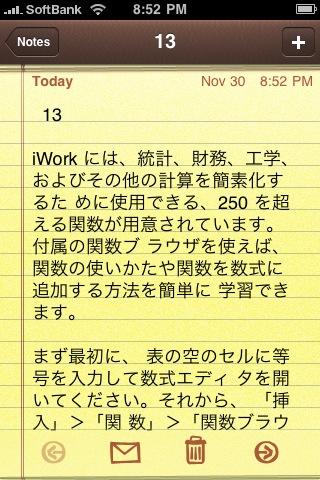 Goodreader5.jpg
