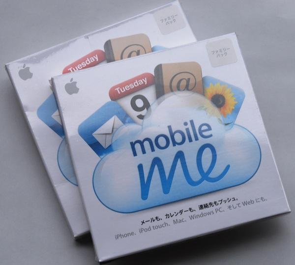 mobilemefa.jpg