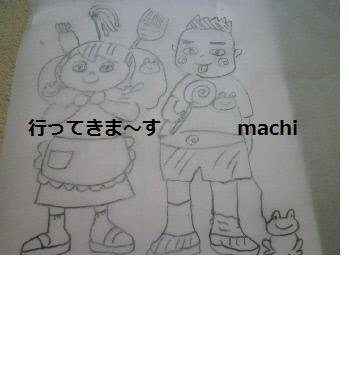 machi35.png