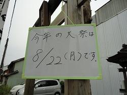 白板(めっちゃ手書き)
