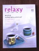 relaxy1_20091119112409.jpg