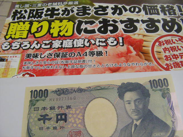40-1000円