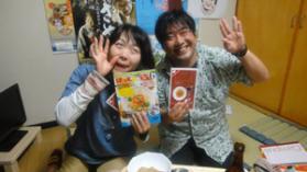 0701mangyoku03.jpg