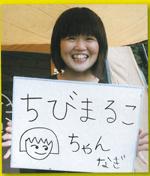 0706-nagi12.jpg
