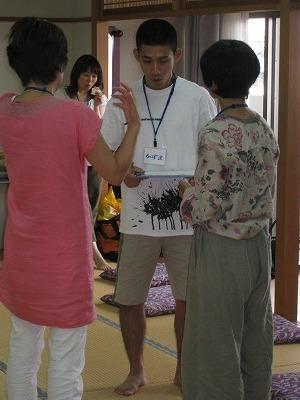 体脱専門プログラム2ゆきぃカメラ 005
