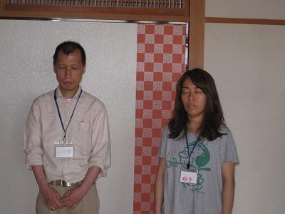 体脱専門プログラム2ゆきぃカメラ 040