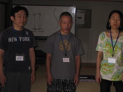 体脱専門プログラム2ゆきぃカメラ 039